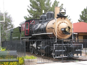 Mccormick_Stillman_Railroad_Park YLD 1