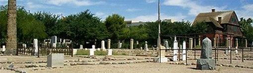 Pioneer & Military Memorial Park, Phoenix
