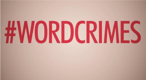 Wordcrimes 1 Weird Al Yankovic video