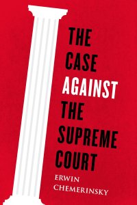 Erwin Chemerinsky Supreme Court book cover