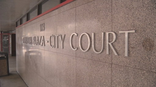 The Tucson City Court is the recipient of a nearly half-million-dollar grant.