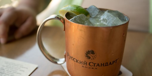 The only kind of stubborn I like to encounter in a bar: the Moscow Mule.
