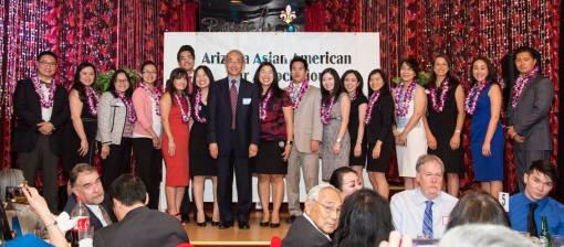Board members of the Arizona Asian American Bar Association for 2016-17 (photographed at C-Fu Gourmet, Chandler, Ariz., April 14, 2016.